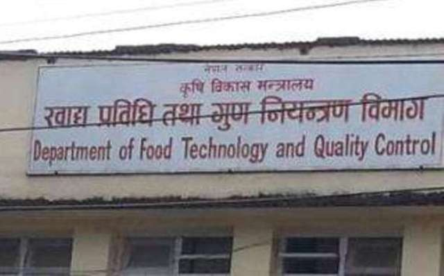 Food department prepares to replace 5-decade-old Food Act