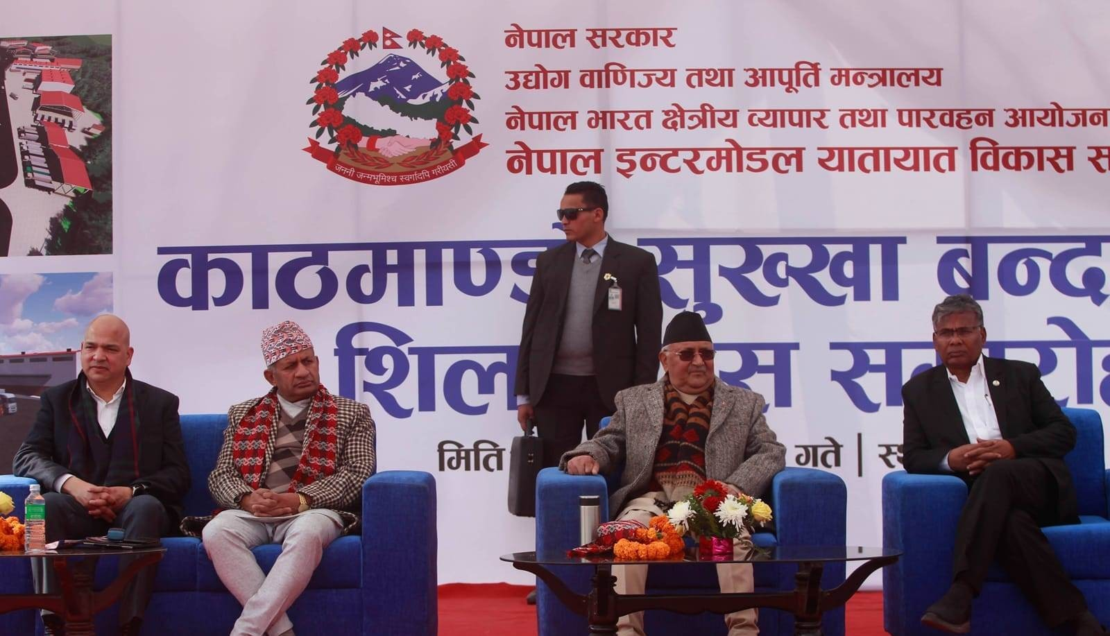 PM Oli lays foundation stone for dry port at Chobhar