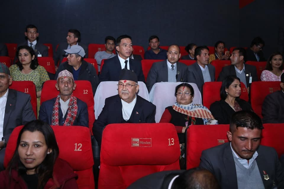 PM Oli watches movie 'Captain'