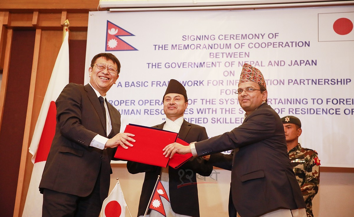 Nepal signs MoU with Japan on supply of workers