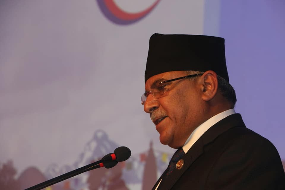 Speech of Chairman Prachanda on Investment Summit-2019