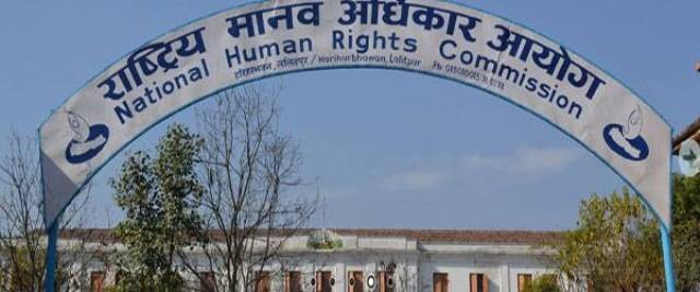 NHRC urges govt to bring human rights friendly budget