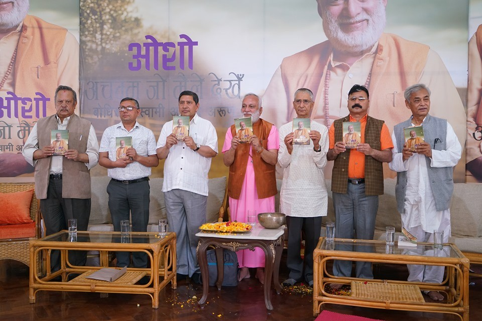 Book by Anand Arun released