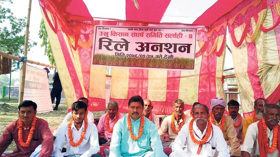 Sarlahi sugarcane farmers begin relay hunger strike