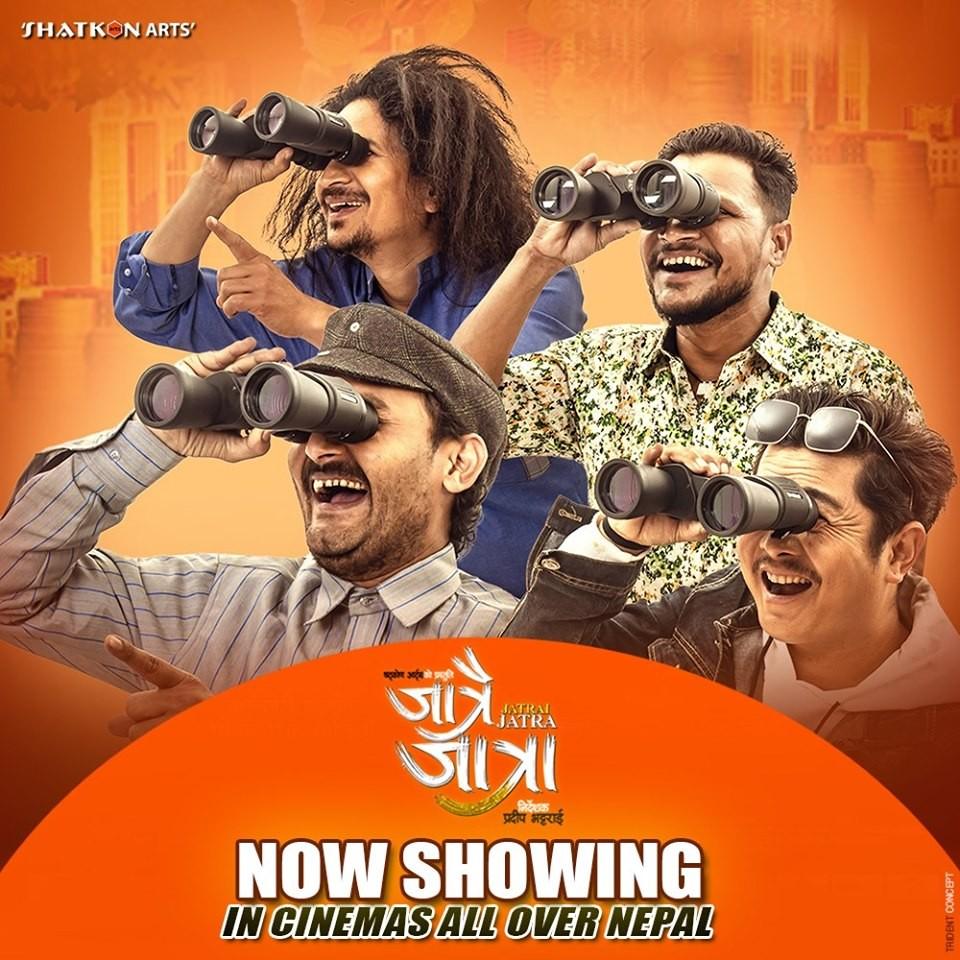 Film review: Jatrai Jatra, a cut above rest of Nepali comedy movies
