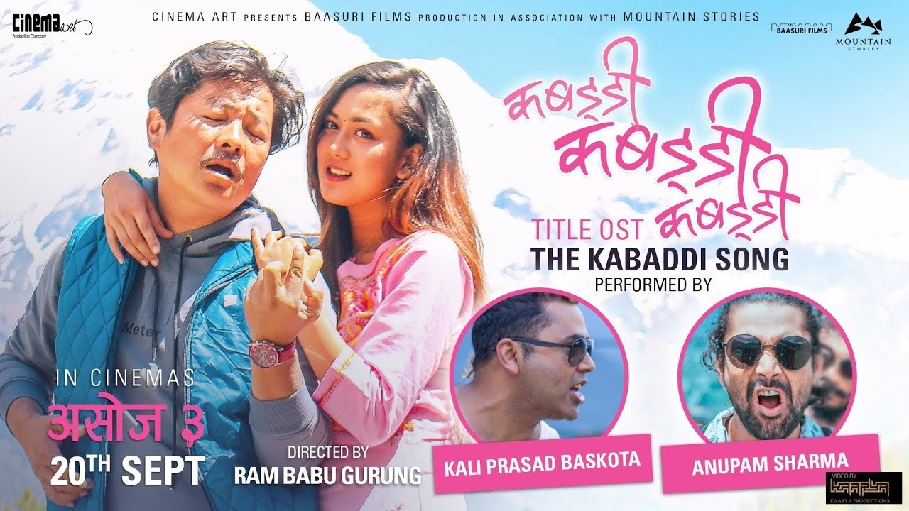 "Title song of "" Kabbadi  Kabbadi  Kabbadi "" released"