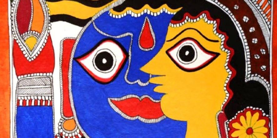 17th Int'l Maithali Summit to be organized in Biratnagar on Dec 22- 23