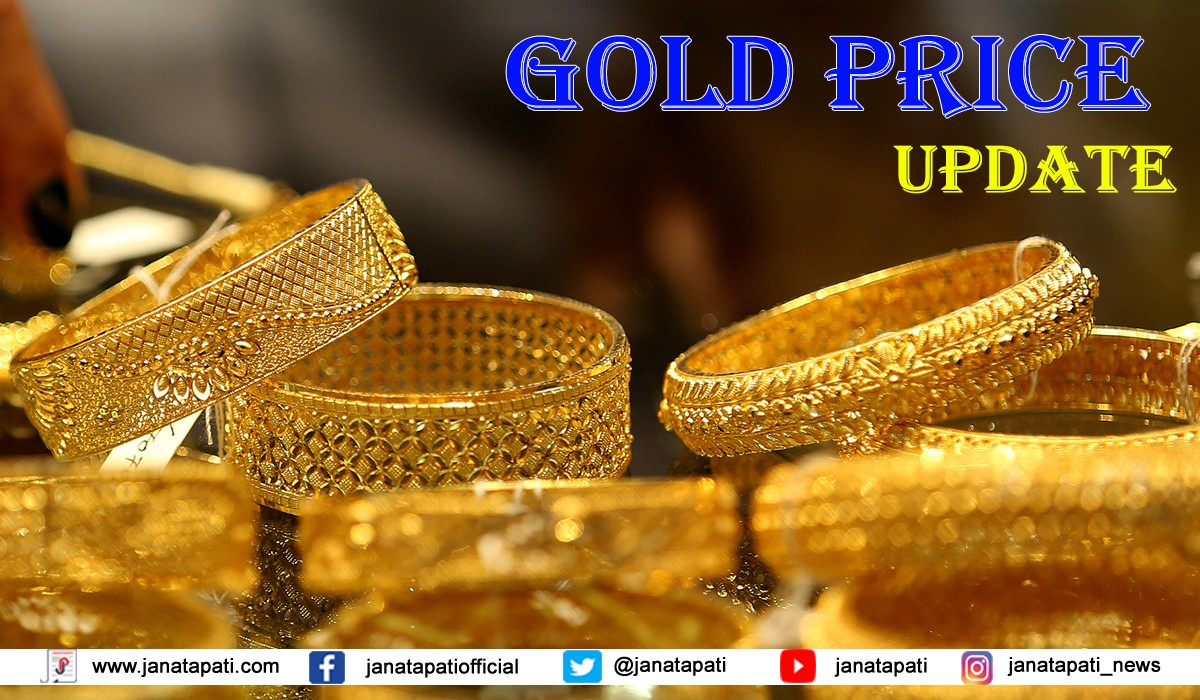 Gold price declined by Rs 1,000 per tola today
