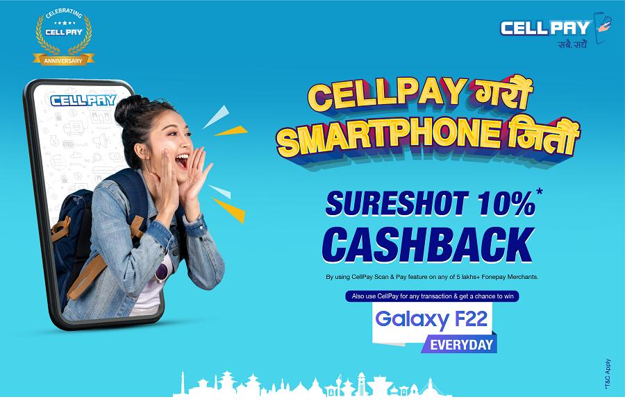 CellPay Nepal Anniversary Offer